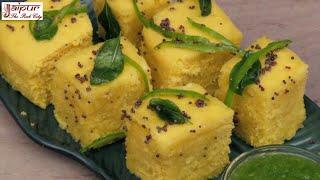 5 मिनट में बाजार जैसा ढोकला घर पर कैसे बनायें Dhokla Recipe