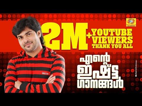 Xxx Mp4 Romantic Malayalam Album My Favourite Songs Shafi Kollam Malayalam Audio Jukebox 3gp Sex