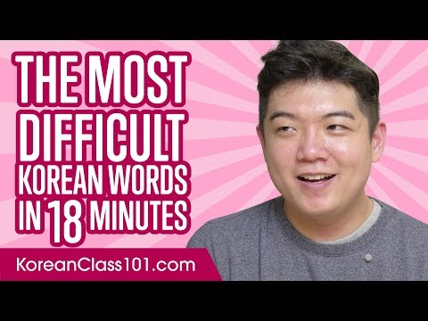 Can You Say These Difficult Korean Words? - Learn the Most Difficult Words in Korean