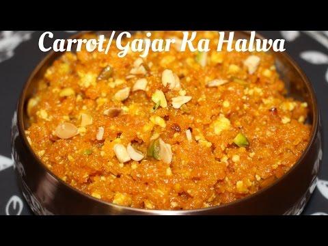 Carrot Halwa Recipe-How To Make Gajar Ka Halwa-Indian Sweet Recipes By Harshis Kitchen