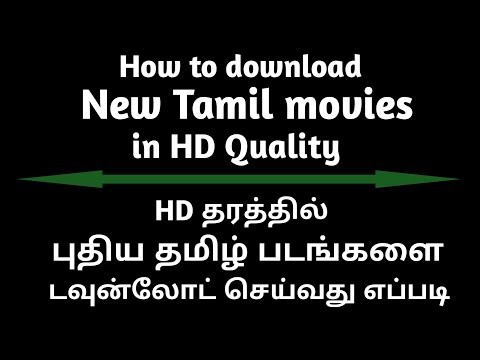 Download New tamil movies in HD Quality in Mobile | HD தரத்தில் புதிய தமிழ் படம் டவுன்லோட் செய்ய
