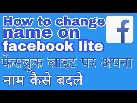 how to change name on facebook lite|fb lite per apna name kaise badle by tech aapka