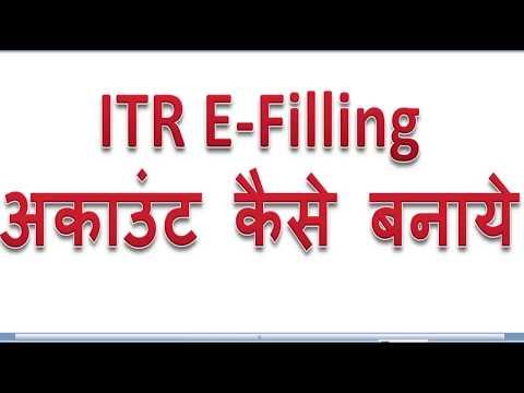 आयकर जमा करवाने का खाता कैसे बनाये | income tax return yani ITR account kaise banaye