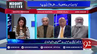 I want him to be hanged publicly: Zainab