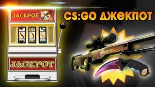 Cs go jackpot casino how get free skins cs go