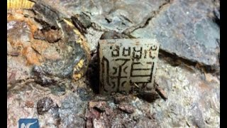 Jade seal confirms owner of 2,000-year-old tomb in E China