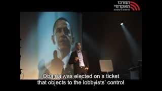 Download Professor Moshe Cohen Eliya - ?מה עושים הלוביסטים לדמוקרטיה שלנו Video