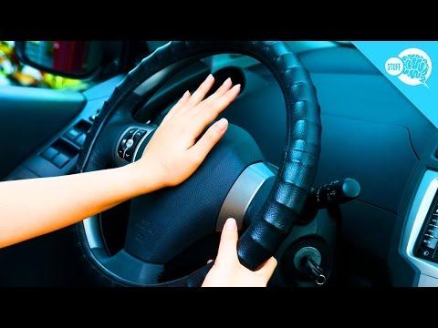 How Do Car Horns Work?