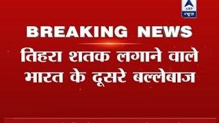 Chennai Test: Karun Nair slams triple century, not out on 303