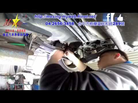 How To Install Replace Emergency Brake Cable MAZDA 6 2.0L 2002~ LF-DE FN4A-EL
