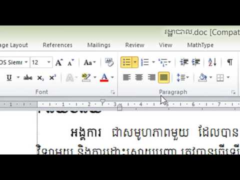 How to Show and Hide text boundaries in word 2010, 2016 by Khmer Knowledge