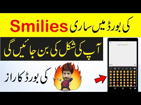 How to Make Your Own Face Emojis in Android Phone 2018 || Make Your Personal Stickers