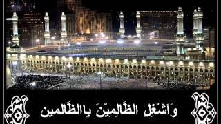 Selawat Nuril Mubin Shalawatun Nabi Ustadz Jefri Al Bukhori 28Uje 29 D8 B5 D9 8E D9 84 D9 8E D9 88 D9 8E D8 A7 D9 87 D9 86 D9 8F D9 88 D9 92 D8 B1 D9 90