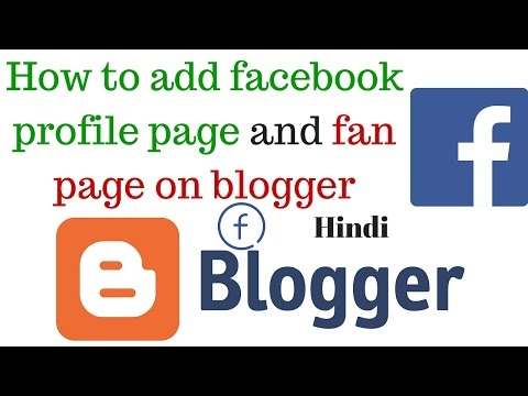 How to add facebook profile page and fan page on blogger- Hindi