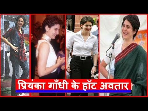 Download Priyanka Gandhi Photus Xxx Mp4 3gp Sex Videos