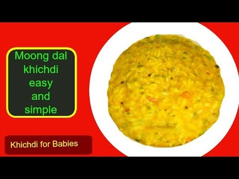 Moong dal  khichri easy and simple / Moong dal khichdi for babies