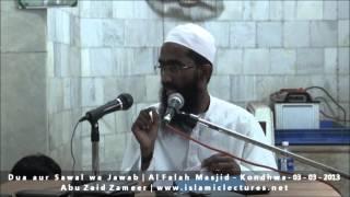 Kya bank mein kaam karne wale ki kamai haram hai | Abu Zaid Zameer
