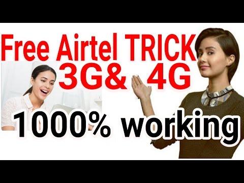 😱😱🤑🤑🤑Airtel unlimited 3G /4G trick || Airtel unlimited free internet || Airtel hack best 2017