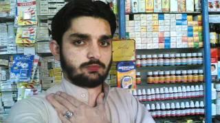 Umair Khan