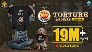 Torture Song (Kannada) - 777 Charlie | Rakshit Shetty | Kiranraj K | Nobin Paul | Paramvah Studios
