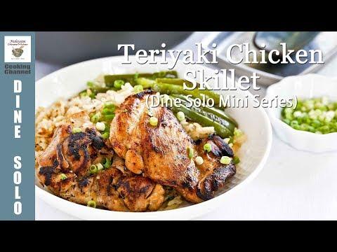 Teriyaki Chicken Skillet | Malaysian Chinese Kitchen