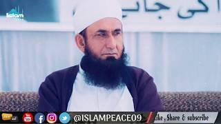 [Emotional] Ya Rabi Umati Umati (Nafsi Nafsi)|| Molana Tariq Jameel Sb