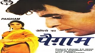 पैग़ाम | Paigham 1959 | Hindi Movie | Dilip Kumar, Vyjayanthimala, Raaj Kumar | Hindi Classic Movies