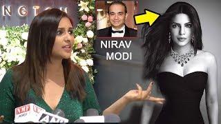 Nirav Modi: Parineeti Chopra's Reaction On Sister Priyanka Chopra Endorsing Nirav Modi's Jewels