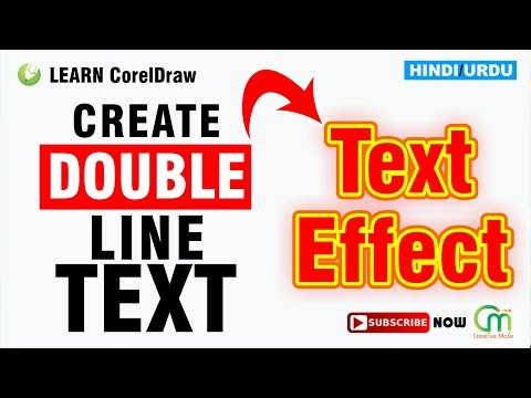 How to create/make double outline text effect in CorelDraw | Hindi/Urdu