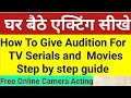 How to give Audition for TV serial & Movies in Hindi  Lecture #5