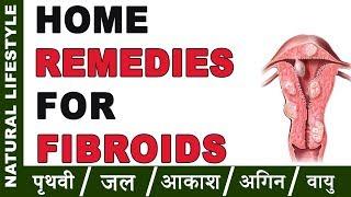 फ़ाइब्रॉइड का देसी इलाज | Fibroid ke liye Gharelu Nuskhe | Home Remedies