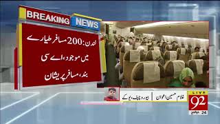 London: PIA flight PK 786 to Islamabad delayed by several hours   92NewsHDUK