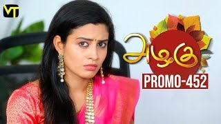 Azhagu Tamil Serial | அழகு | Epi 452 | Promo | 16 May 2019 | Sun TV Serial | Revathy | Vision Time