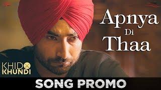 Apnya Di Thaa (Promo) - Ranjit Bawa | Khido Khundi | 20 Apr | New Punjabi Songs 2018 | Saga Music