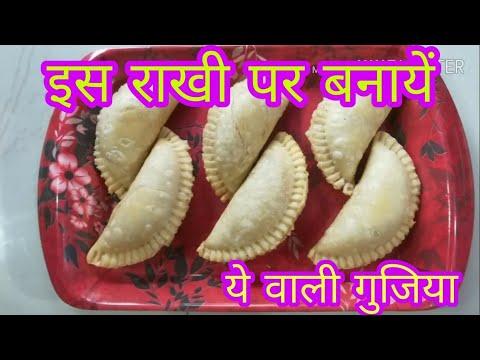 2 types of gujiya/mava gujiya/ how to make gujiya at home,  festival special/gujia