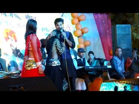 जा ऐ चँदा ले आवs खबरिया  - Ja Ae Chanda - Ritesh Pandey Latest stage show in Bhopal