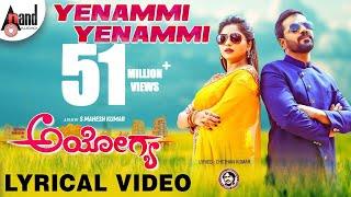 Ayogya | Yenammi Yenammi | New Lyrical Video 2018 | Sathish Ninasam | Rachitha Ram | Arjun Janya