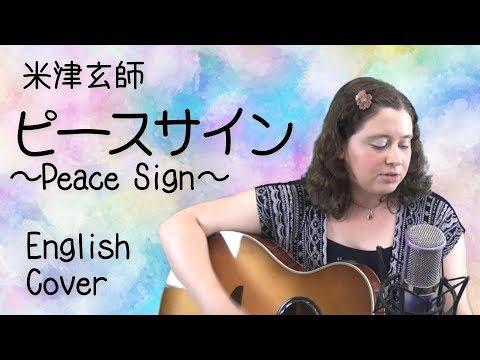 米津玄師 / ピースサイン (English Cover)