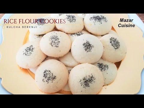Kulcha Berenji, Naan Berenji  نان برنجی یا کلچه برنجی Rice Flour Cookies ,Persian cookies Nawroz