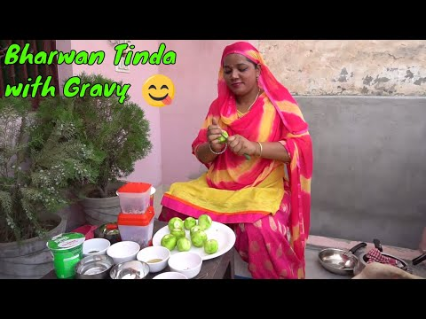 Tinda Recipe 💖 Tinday Ki Sabzi 💖 Tinda Sabzi 💖 Bharwan Tinda Recipe 💖 Tinde ki Sabji Recipe