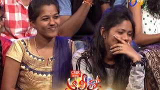 Alitho Saradaga| 20th February 2017  | Latest Promo