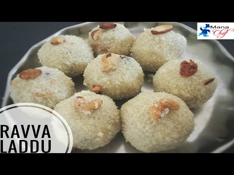 Rava Laddu Preparation in Telugu