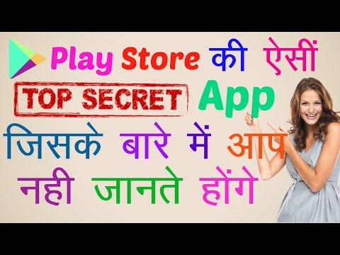 One Secret App On Play Store For Android 2017