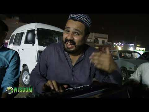 Amazing Street Singer - Tumhain Dil Lagi Bhol Jani Pare Gi