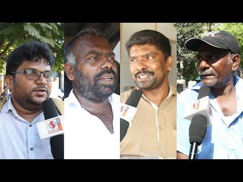 தமிழ் சினிமா வெளியீடு பற்றி மக்கள் கருத்து | S WEB TV
