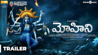 Mohini Trailer (Telugu) | Trisha | R. Madhesh | Vivek-Mervin
