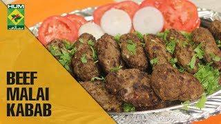 Tender & Tasty Beef Malai Kabab | Tarka | MasalaTV Show | Rida Aftab