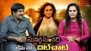 Chit Chat with Suvarna Sundari Team | Jayaprada, Poorna