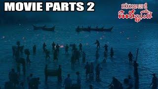 Yuganiki Okkadu Movie Parts 2/11 - Karthi Sivakumar, Reema Sen, Andrea Jeremiah - Ganesh Videos
