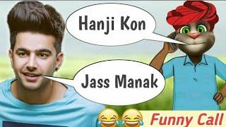 shopping | shopping jass manak | jass manak new song | shopping song vs billu funny call